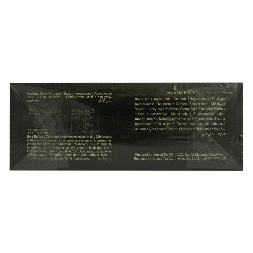 ENGLISH BREAKFAST AHMAD TEA 100TBX2G