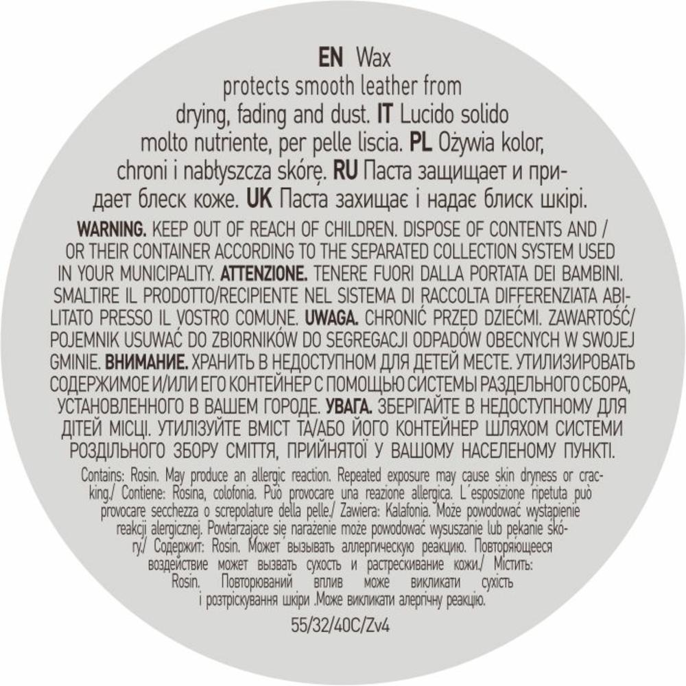 COCCINE SHOE WAX - PASTA DO BUTÓW W PUSZCE Z MOTYLKIEM BEZBARWNA 50ML