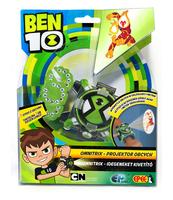 BEN 10 - OMNITRIX PROJEKTOR (NEW)
