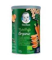 GERBER NUTRIPUFFS CHRUPKI PSZENNO-OWSIANE MARCHEWKA POMARAŃCZA OD 10. MIESIĄCA 35 G