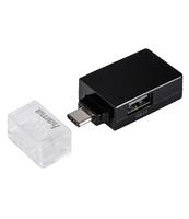 HUB 1:3 HAMA 1 X USB 3.1, 2 X USB 2.0