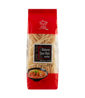 HOUSE OF ASIA MAKARON CHOW MEIN 3 MINUTOWY 250G