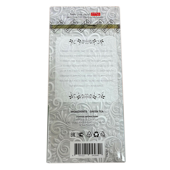 IMPRA EXCLUSIVE GREEN TEA ORANGE PEKOE BIG LEAF TEA PURE CEYLON TEA 200G