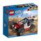 KLOCKI LEGO CITY GREAT VEHICLES ŁAZIK 60145