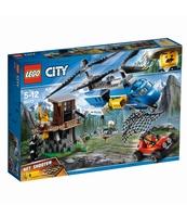 KLOCKI LEGO CITY ARESZTOWANIE W GÓRACH 60173