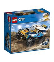 KLOCKI LEGO CITY PUSTYNNA WYŚCIGÓWKA 60218