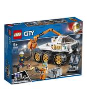 KLOCKI LEGO CITY SPACE PORT JAZDA PRÓBNA ŁAZIKIEM 60225
