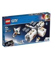 KLOCKI LEGO CITY SPACE PORT STACJA KOSMICZNA NA KSIĘŻYCU 60227