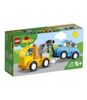 KLOCKI LEGO DUPLO MÓJ PIERWSZY HOLOWNIK 10883
