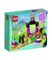 KLOCKI LEGO DISNEY PRINCESS SZKOLENIE MULAN 41151