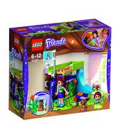 KLOCKI LEGO FRIENDS SYPIALNIA MII 41327