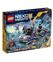 KLOCKI LEGO NEXOKNIGHTS EKSTREMALNY NISZCZYCIEL JESTRO 70352