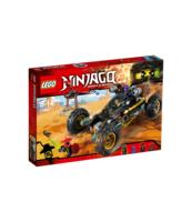 KLOCKI LEGO NINJAGO POGROMCA SKAŁ 70589
