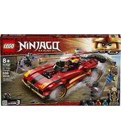 KLOCKI LEGO® NINJAGO® NINJAŚCIGACZ X-1 71737