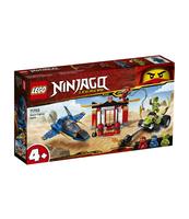 KLOCKI LEGO NINJAGO BITWA BURZOWEGO MYŚLIWCA 71703