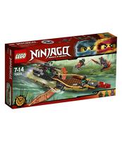 KLOCKI LEGO NINJAGO CIEŃ PRZEZNACZENIA 70623