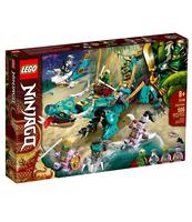 KLOCKI LEGO® NINJAGO DŻUNGLOWY SMOK (71746)