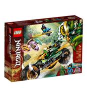 KLOCKI LEGO® NINJAGO DŻUNGLOWY CHOPPER LLOYDA (71745)