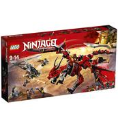 KLOCKI LEGO NINJAGO 'FIRSTBOURNE 70653
