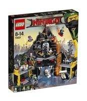 KLOCKI LEGO NINJAGO GARMADON'S VOLCANO LAIR 70631