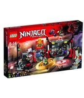 KLOCKI LEGO NINJAGO KWATERA GŁÓWNA S.O.G. 70640