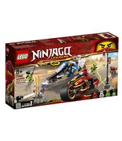 KLOCKI LEGO NINJAGO MOTOCYKL KAIA I SKUTER ZANE'A 70667