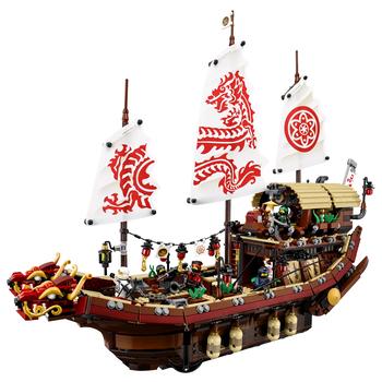KLOCKI LEGO NINJAGO PERŁA PRZEZNACZENIA 70618