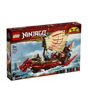 KLOCKI LEGO NINJAGO PERŁA PRZEZNACZENIA 71705
