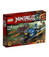 KLOCKI LEGO NINJAGO PUSTYNNA BŁYSKAWICA 70622