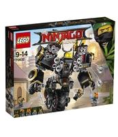 KLOCKI LEGO NINJAGO QUAKE MECH 70632