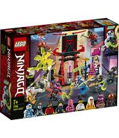 KLOCKI LEGO NINJAGO SKLEP DLA GRACZY 71708