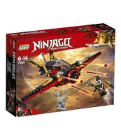 KLOCKI LEGO NINJAGO SKRZYDŁO PRZEZNACZENIA 70650