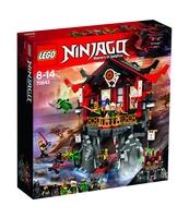 KLOCKI LEGO NINJAGO ŚWIĄTYNIA WSKRZESZENIA 70643