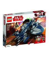 KLOCKI LEGO STAR WARS 'ŚCIGACZ BOJOWY GENERAŁA GRIEVOUSA 75199