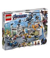 KLOCKI LEGO SUPER HEROES BITWA W KWATERZE AVENGERSÓW 76131