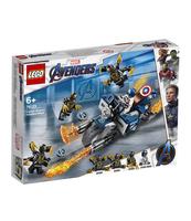 KLOCKI LEGO SUPER HEROES KAPITAN AMERYKA: ATAK OUTRIDERÓW 76123
