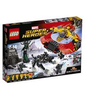 KLOCKI LEGO SUPER HEROES OSTATECZNA BITWA O ASGARD 76084