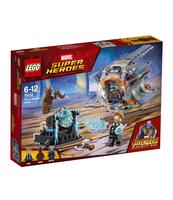 KLOCKI LEGO SUPER HEROES POSZUKIWANIE BRONI THORA 76102