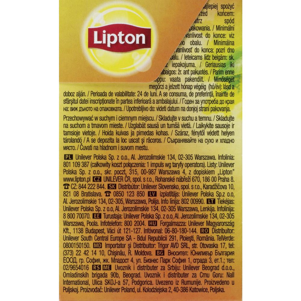 LIPTON CYTRYNA HERBATA CZARNA 34 G (20 TOREBEK)