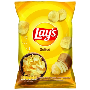 LAY'S SALTED 60 G