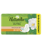 NATURELLA ULTRA NORMAL GREEN TEA MAGIC PODPASKI 20 SZTUK