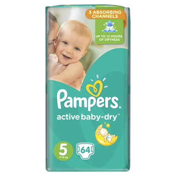 PAMPERS ACTIVE BABY-DRY PIELUCHY JUBIOR 64 SZT.