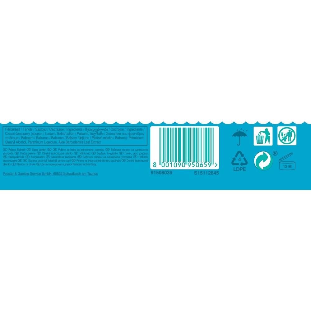 PAMPERS ACTIVE BABY ROZMIAR 3, 66 PIELUSZEK, 6-10 KG