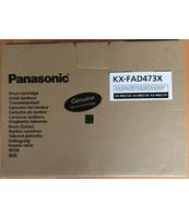 BĘBEN PANASONIC KX-FAD473X ( DO 10000 KOPII )