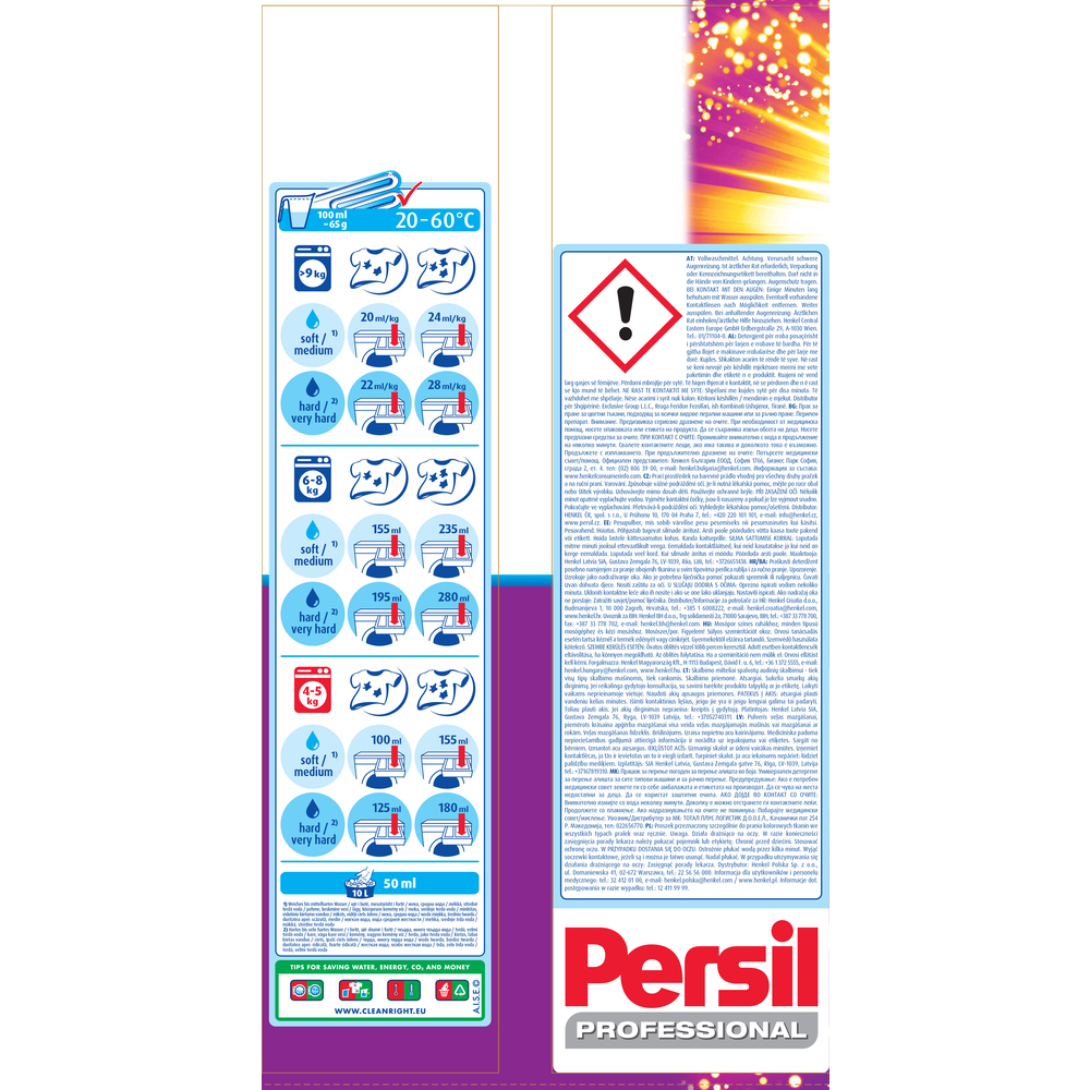 PERSIL COLOR 120P 7,8KG