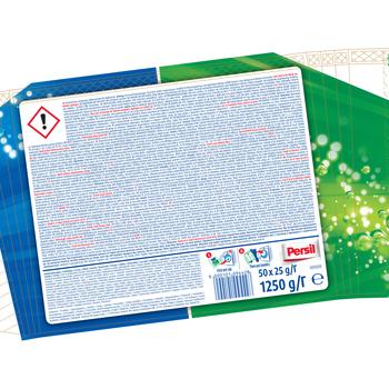 PERSIL DUO CAPS REGULAR BOX 50P