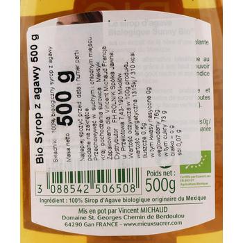 SYROP Z AGAWY BIO 500 G SUNNY BIO