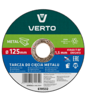 TARCZA TNĄCA DO METALU 125 X 1.5 X 22.2 MM